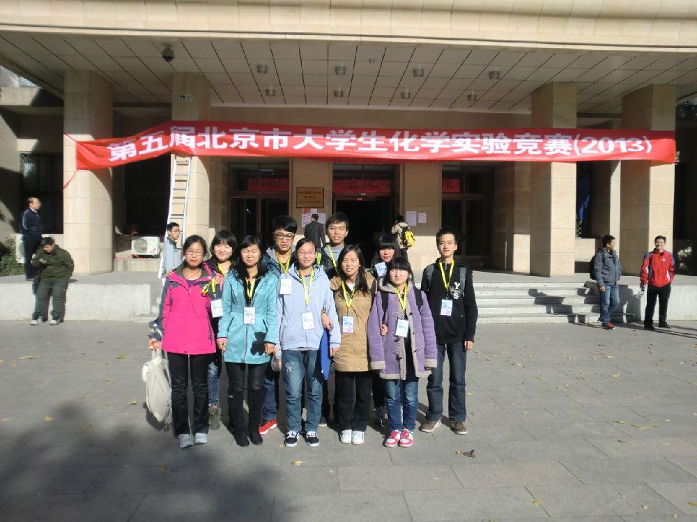 北京农学院2013_喜报-欢迎访问北京农学院基础教学部